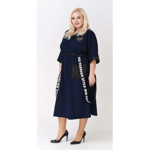 Платье Шэрон