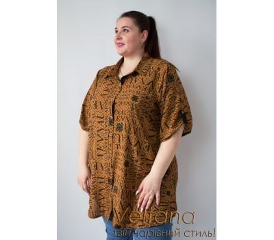 Женская рубашка Лаура