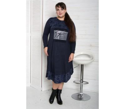 Платье Эма