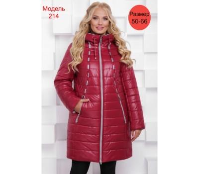 Женская куртка Серафина